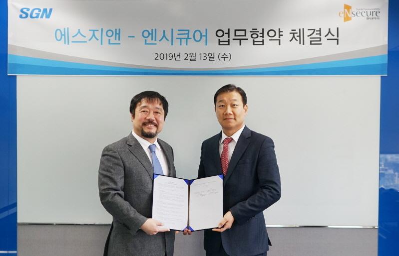 엔시큐어-에스지엔, 통합계정권한관리 솔루션 공동 개발한다