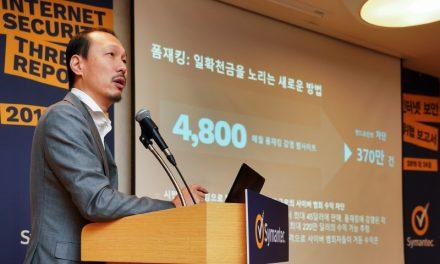 """신용카드 정보 노린 '폼재킹' 공격 기승…""""해외직구족 위험 증가"""""""