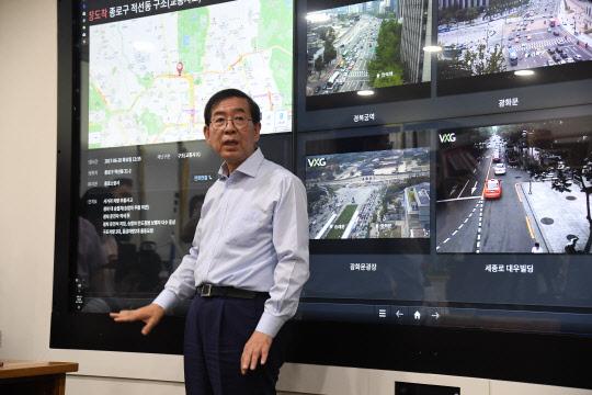 서울 디지털 시민 시장실을 제품으로 만든 와이디엔에스