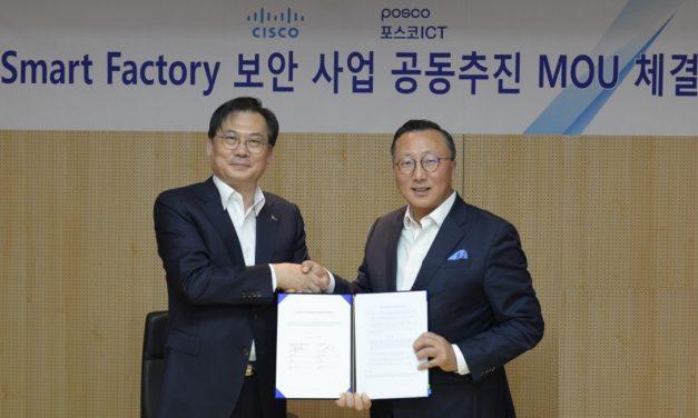 시스코·포스코ICT, ICS 보안 사업 손잡았다