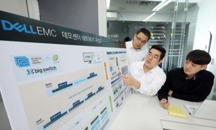 """델EMC, 'SDN·SDDC 데모센터' 개소…""""검증된 오픈 네트워킹 플랫폼 제시"""""""