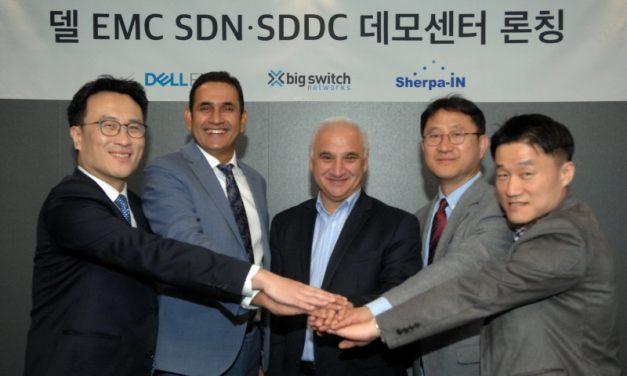 델테크놀로지스, 빅스위치와 OEM 계약…국내 SDN 독점 공급
