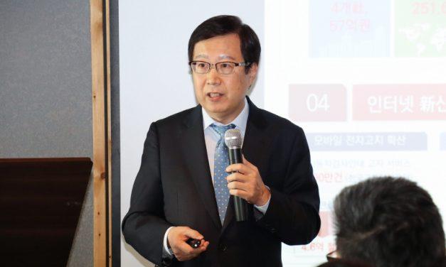 """KISA """"융합보안·5G보안 선도전략 마련…정보보호산업 펀드 조성 추진"""""""