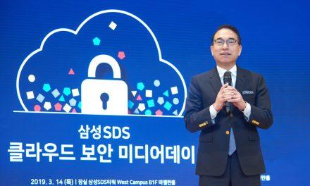삼성SDS, 클라우드 보안 서비스 강화…'동형암호' 데이터 분석 서비스 연내 출시