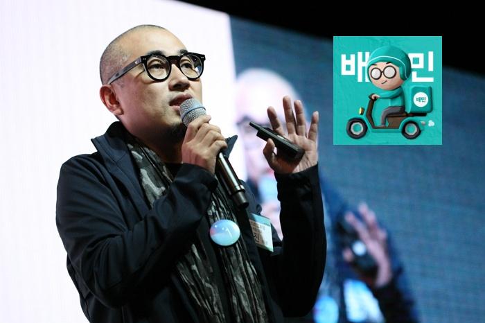 김봉진의 두번째 결단…배달의민족, 경매형 광고 없앤다