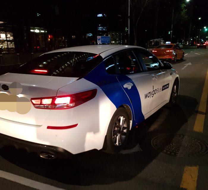 정부 구상 '플랫폼 택시' 구체적 모습 가시화