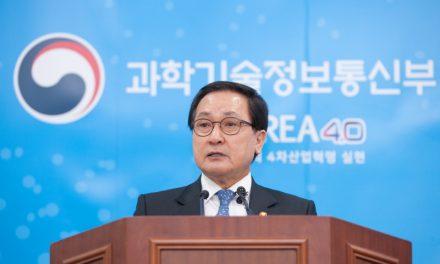 """""""5G 시대 혁신성장 실현""""…정부, '5G+ 전략' 핵심 산업·서비스 육성"""