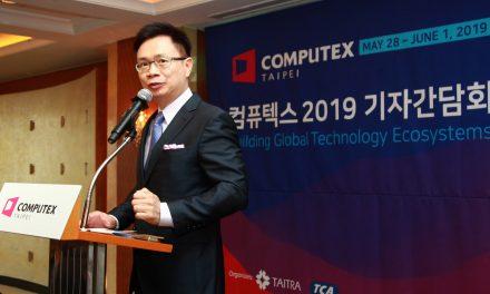 컴퓨텍스 2019 화두는 5G
