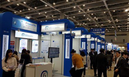 국내 정보보호 기업들, 일본으로…'IST 2019' 참가
