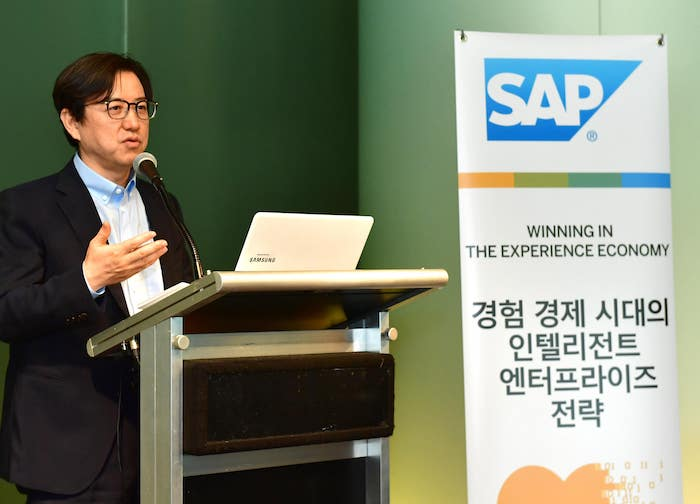 "SAP가 비싸게 퀄트릭스를 인수한 이유 ""경험 경제"""
