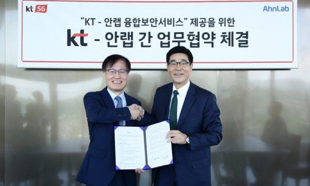 KT, 안랩과 손잡고 보안서비스 확대…통합TI·세이프존 등 개발