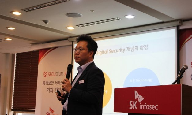SK인포섹, 사이버보안 넘어 안전까지 책임진다..'융합보안' 서비스 본격 추진
