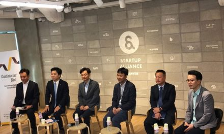 """김병관 """"게임 미래 비관적…은둔의 경영자 목소리 내시라"""""""