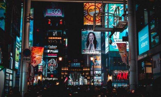 [알림] 리테일 & 로지스 테크 컨퍼런스 2019 개최