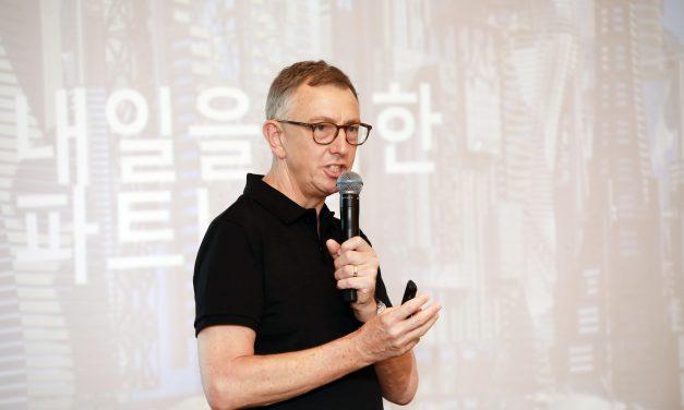 """HR이 디지털 트랜스포메이션 여정에 중요한 역할"""