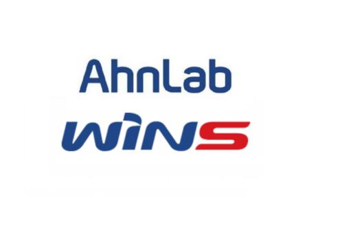 안랩·윈스, 상반기 실적 호조….영업이익 각각 18%, 70% 증가