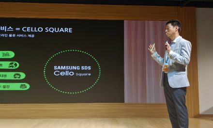 삼성SDS의 물류 플랫폼은 '엑셀'을 없애고 싶다