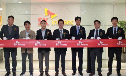 SK인포섹, 중국법인 설립…SK 관계사 보안 지원·현지 융합보안 사업 타진