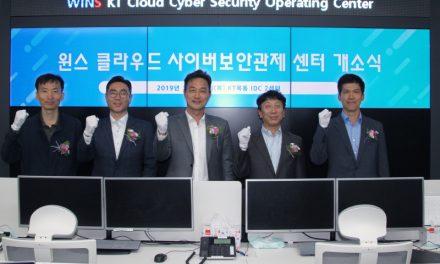 윈스, KT 목동 IDC 클라우드 보안관제센터 개소