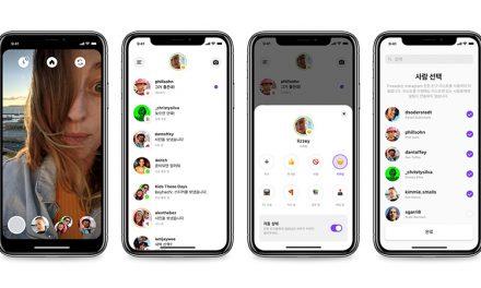 인스타그램, 스냅챗 같은 메시징 앱 스레드 출시