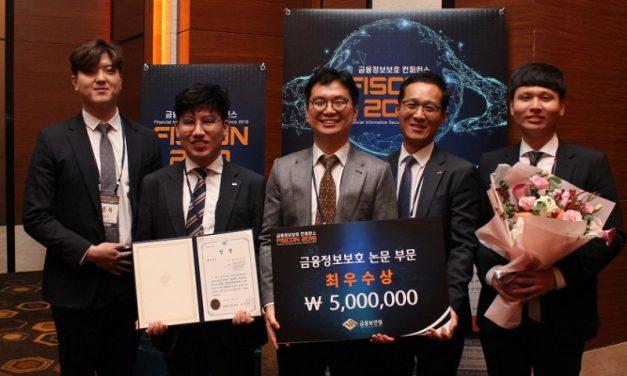 """BNK부산은행 """"2020년, SOAR 구현 정보보호 플랫폼 혁신사업 계속 추진"""""""