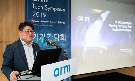 NPU가 필요한 이유, Arm 신제품 4종 공개