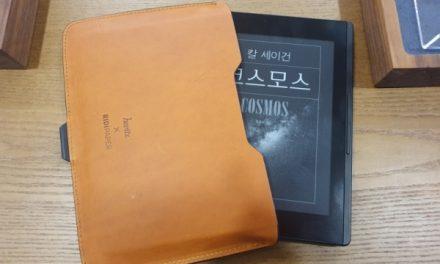 작아질 대로 작아진 전자책 단말기 '리디페이퍼'