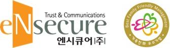 엔시큐어, 가족친화인증기업으로 선정