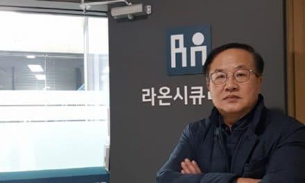 라온시큐리티, 모바일·IoT 보안 진단 서비스 사업 확장…김양욱 전무 영입