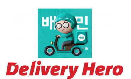 [주간 리포트] 배달의민족 매각 사건 총정리