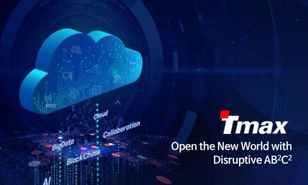티맥스, 시스템SW 아닌 비즈니스 앱 시장에 첫 도전