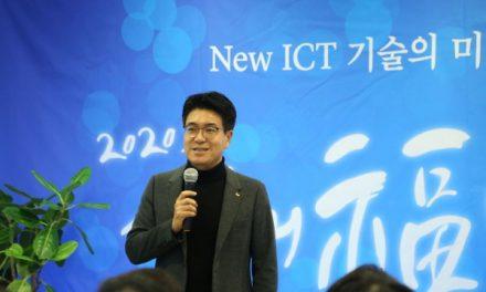 """박진효 ADT캡스 대표 """"기술 혁신 기반 사업영역 확장할 것"""""""