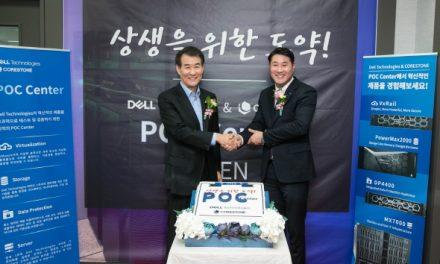 델테크놀로지스·코어스톤, 모던 데이터센터 구축 위한 POC 센터 개소