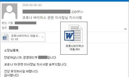 코로나19 악용한 김수키 악성 이메일 공격 발견
