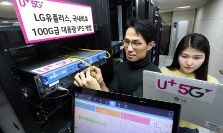 윈스·LG유플러스·인텔, 5G 네트워크 보호 위해 100G급 IPS 개발
