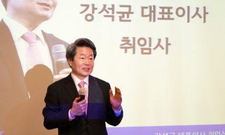"""안랩 강석균 신임 대표 공식 취임 """"창립 25주년 맞아 새로운 도약"""""""