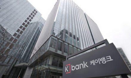 KT 계열사 BC카드, 케이뱅크 최대주주되나