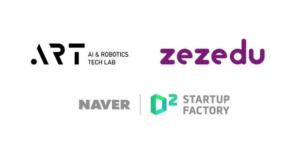 네이버가 투자한 AI 기술 접목 스타트업, 어디?