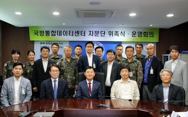 국방통합데이터센터, IT산업계·학계 등 민간 자문위원단 구성