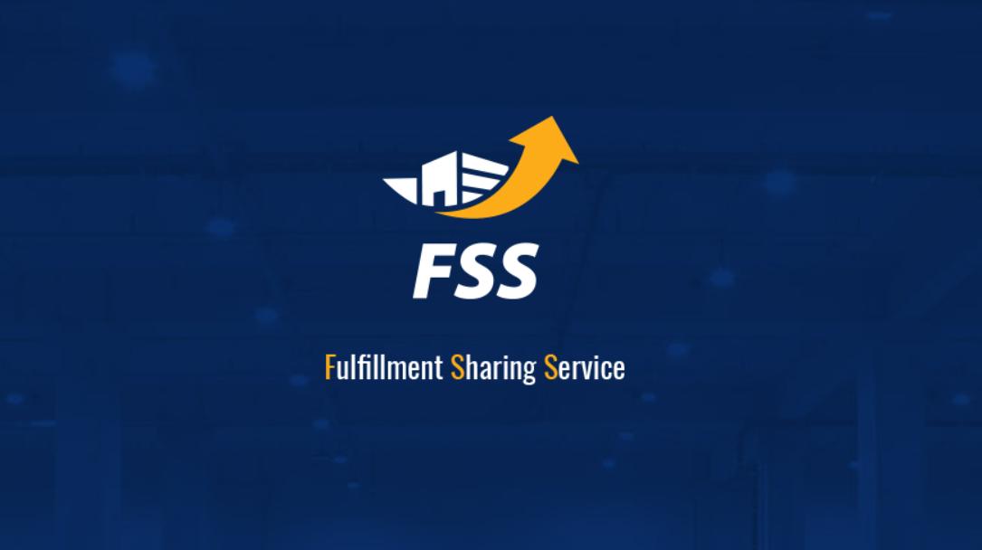 네이버 풀필먼트 투자 광폭, 네 번째 업체로 FSS 발표
