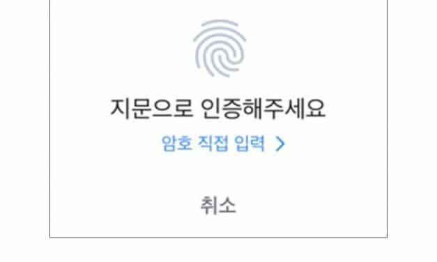 토스, 한국전자인증과 손잡고 '토스 인증서' 사업 확장