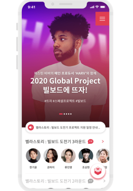 파수, 블록체인 적용한 온라인 콘텐츠 경쟁 플랫폼 '뜨자' 첫 운영