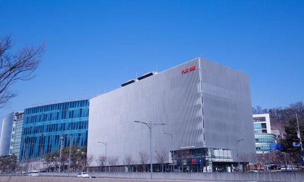 NHN, 경남 김해에 두번째 데이터센터 짓는다