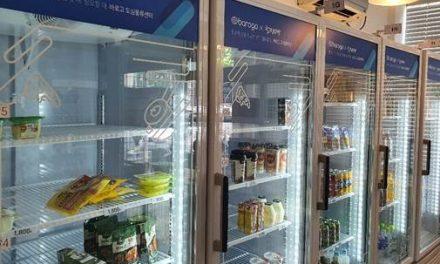 배달대행 거점이 도심형 냉장고 된다?