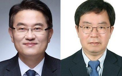 개인정보보호위원회 위원장에 윤종인 행정안전부 차관 내정