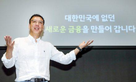 """""""쉬운 투자"""" 외친 카카오페이증권, 140만명 몰렸다"""