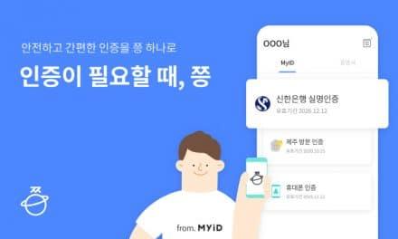 금융 DID 상용화…아이콘루프-신한은행, 마이아이디 기반 실명인증 서비스