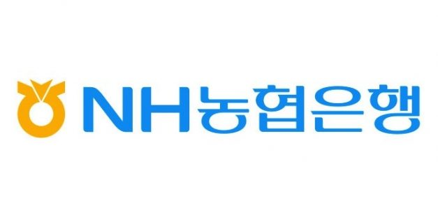 NH농협은행, 10만대 대상 EDR 구축 본격화…지니언스 EDR로 구축