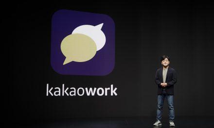 카카오, 업무용 메신저 출시…슬랙과 많이 다르네?