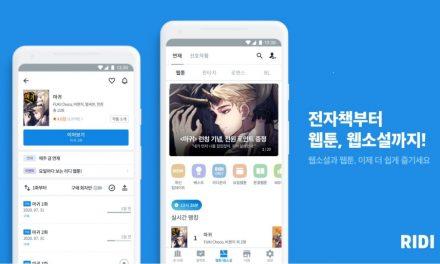 리디, '웹툰⋅웹소설' 경쟁에 본격 참전